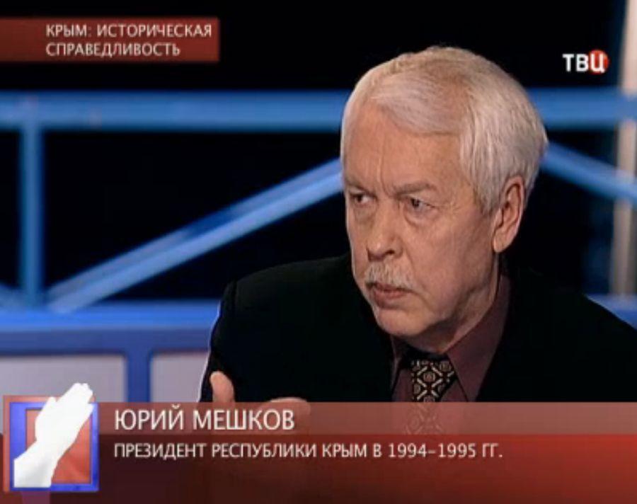 http://tribunalkrim.narod.ru/img/mesk22-03-14.jpg